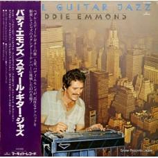 Buddie Emmons : Steel Guitar Jazz (Vinyl) Second Hand