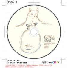 Seiichi Yamamoto : Ginga: Book + Cd (Book)
