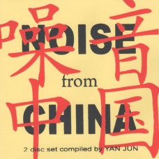 Various : Noise From China: 2CD (CD)