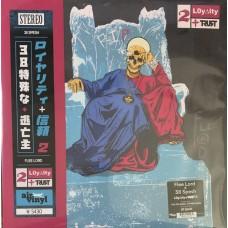 38 Spesh and Flee Lord : Loyalty + Trust Ii (Vinyl)