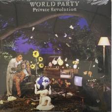 World Party : Private Revolution (Vinyl)