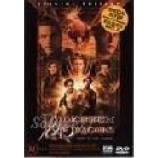 Dungeons and Dragons : Dungeons and Dragons (DVD) Second Hand