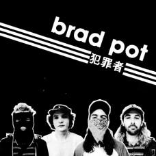 Brad Pot : Brad Pot (Vinyl)