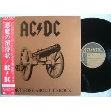 Ac/Dc : For Those About To Rock (We Salute You) (Vinyl) Second Hand