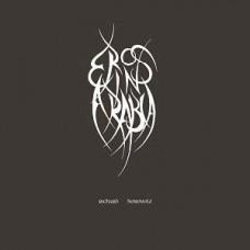 Richard Horowitz : Eros In Arabia (Vinyl)