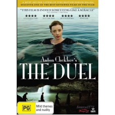 Duel : Duel (DVD) Second Hand