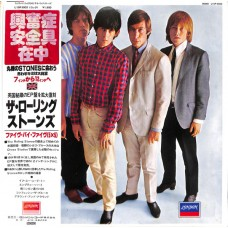 Rolling Stones : Five By Five (12 Single) Second Hand""
