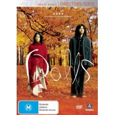 Dolls : Dolls (DVD)