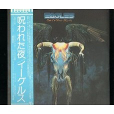 Eagles : One Of These Nights (Vinyl) Second Hand