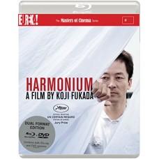 Harmonium: Blu-Ray + Dvd : Harmonium: Blu-Ray + Dvd (Blu-Ray DVD)