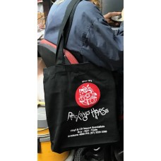 Canvas Tote Bag : Rocking Horse (Accessory)