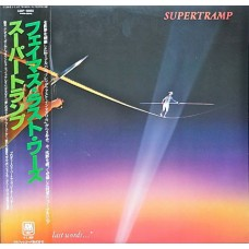 Supertramp : Famous Last Words (Vinyl) Second Hand