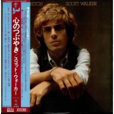 Scott Walker : Stretch (Vinyl) Second Hand
