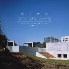 Various : Kankyo Ongaku: Japanese Ambient, (Vinyl Box Set)