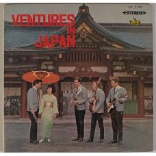 Ventures : Ventures In Japan (Vinyl) Second Hand