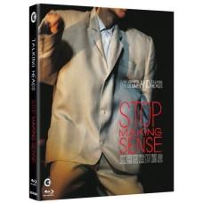 Talking Heads : Stop Making Sense (Blu-Ray DVD)