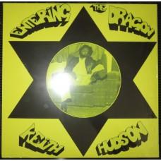 Keith Hudson : Entering The Dragon (Vinyl)