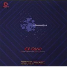 Gruppo Di Improvvisazione Nuova Consonan : Eroina (Vinyl)