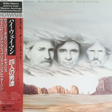 Jennings, Waylon / Willie Nelson / John : Highwayman (Vinyl) Second Hand
