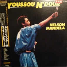 Youssou N'dour : Nelson Mandela (Vinyl) Second Hand