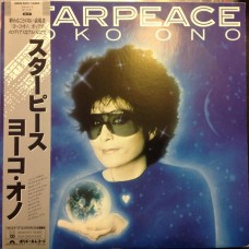 Yoko Ono : Starpeace (Vinyl) Second Hand