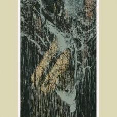 Sumac : May You Be Held (Vinyl)