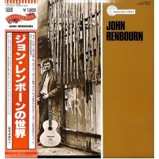 John Renbourn : John Renbourn (Vinyl) Second Hand