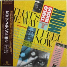 Various : That's The Way I Feel Now : Tribute To T (Vinyl) Second Hand