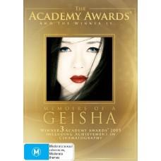 Memoirs Of A Geisha : Memoirs Of A Geisha (DVD) Second Hand