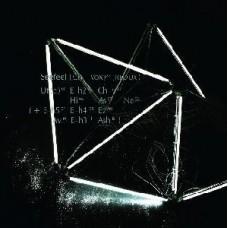 Seefeel : (Ch-Vox) (Redux) (Vinyl)