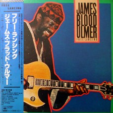 Ulmer, James Blood : Free Lancing (Vinyl) Second Hand