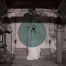 Heirs : Alchera (CD)