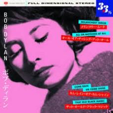 "Bob Dylan : Melancholy Mood (7 Single)"""